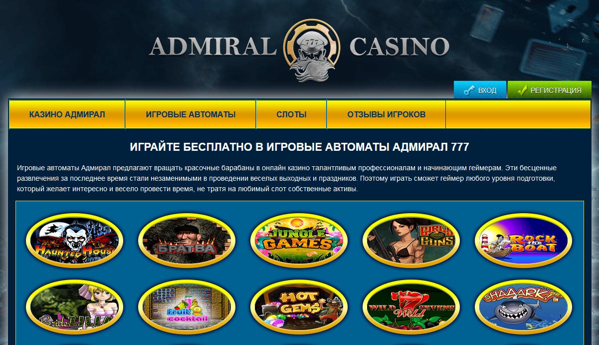 Чат рулетка онлайн компьютер казино рояль смотреть онлайн 2015