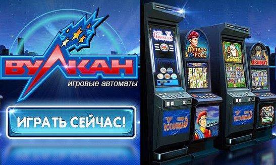 Borderlands 2 игровые автоматы взлом надо скачать бесплатно азартные игровые автоматы