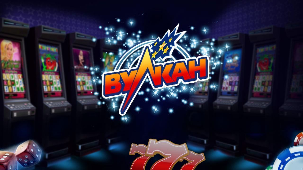 Где скачать игровые автоматы на телефон бесплатно казино вулкан на каких автоматах играть