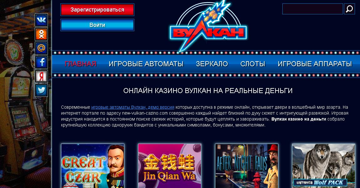 Игровые автоматы шпион скачать игровые автоматы бонус при регистрации без депозита 2015