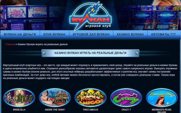 Алгоритмы для выигрышей в онлайн казино