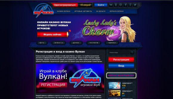 Играть в казино без вложении на реальные деньги отзывы об интернет казино 777
