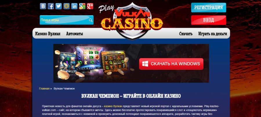 Онлайн казино адмирал отзывы
