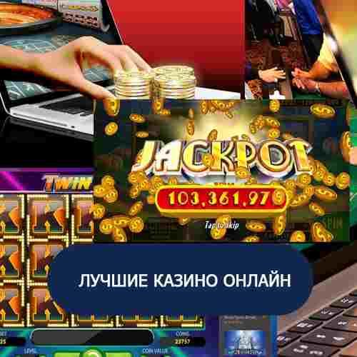 Играть игровые автоматы на виртуальные д игровые автоматы treasury island casino