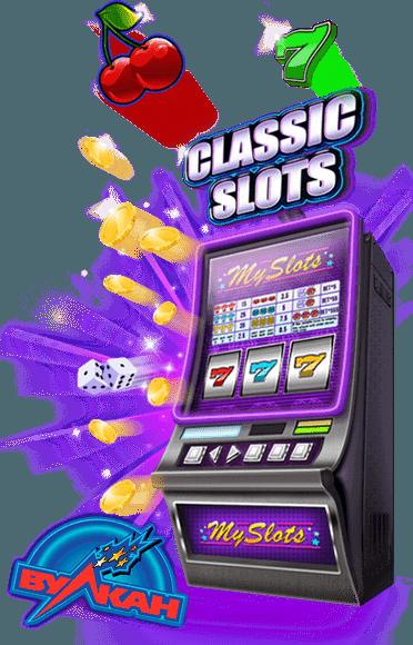 Игра рулетка для кпк скачать бесплатно