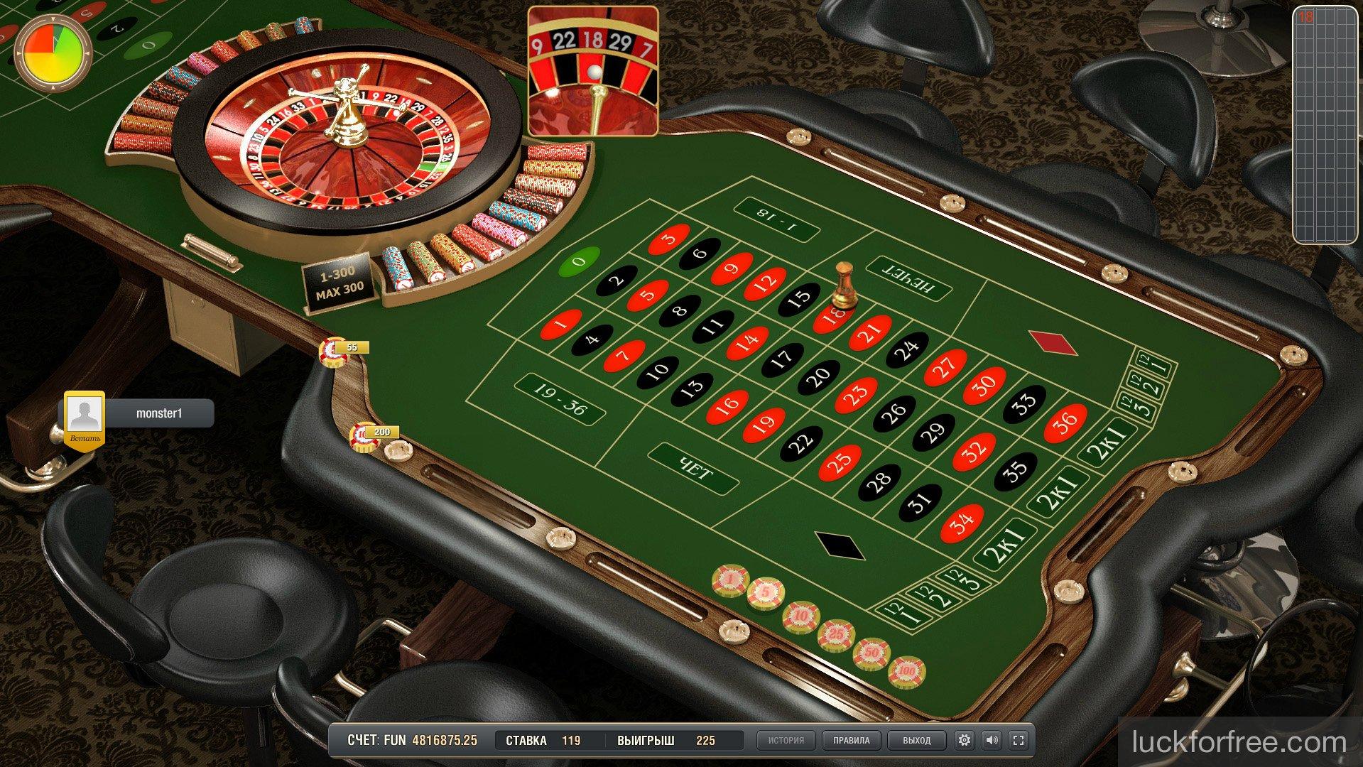 игра в казино на чужие деньги развод
