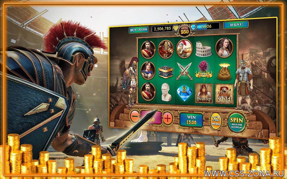 Онлайн игровые автоматы залото ацтеков бесплатно
