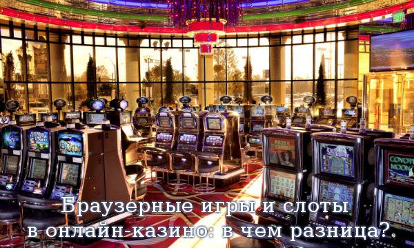 Скачать игровые автоматы на телефон lg gx200