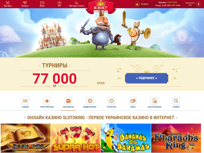 Хостинги казино бесплатно казино онлайн на реальные деньги с выводом