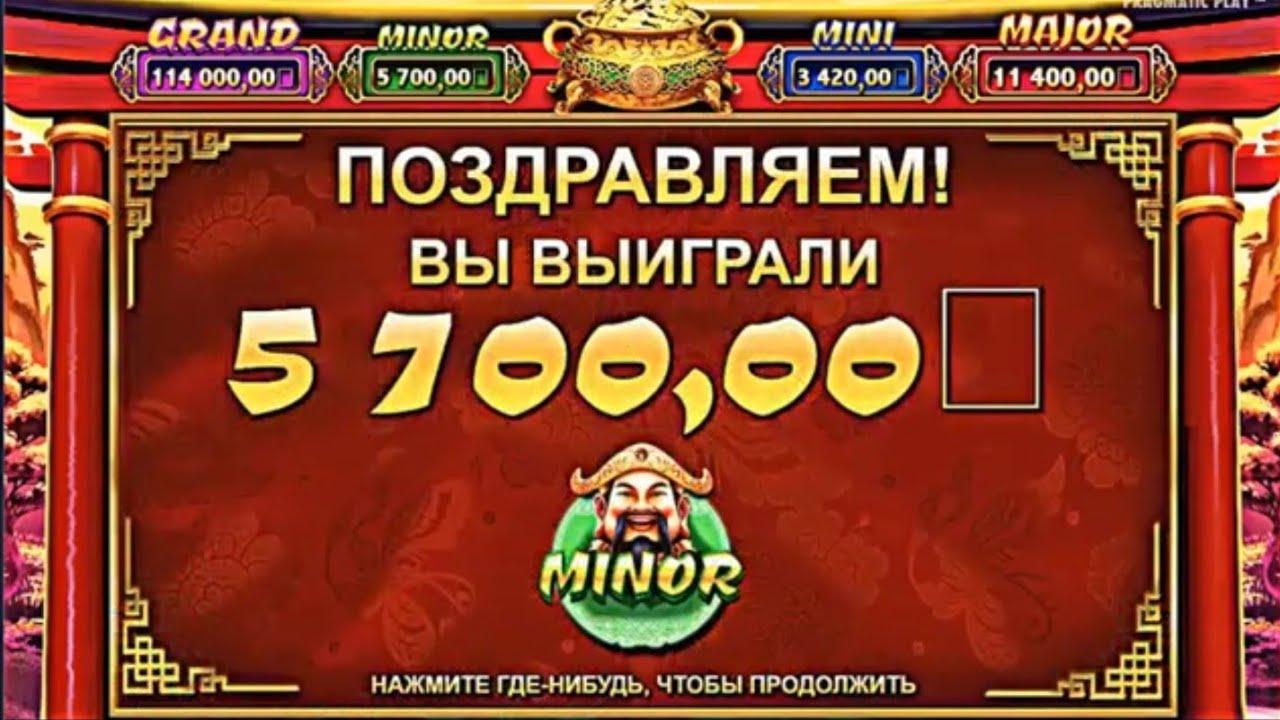 русская рулетка с пельшем онлайн